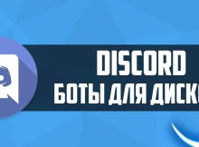 boti-discord