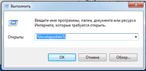 dis-no-rabota-004-min-min