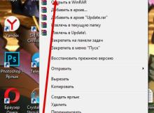 discord-ne-instal-001-min