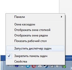 discord-ne-instal-003-min